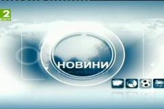 ПГРКК в обектива ... /06.12.2013 Никулден/