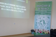 """Участие на учениците от ПГРКК в семинар организиран от клуб ',четири колела""""  към Русенския университет"""